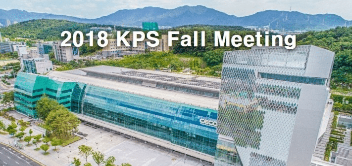 2018 KPS Fall Meeting
