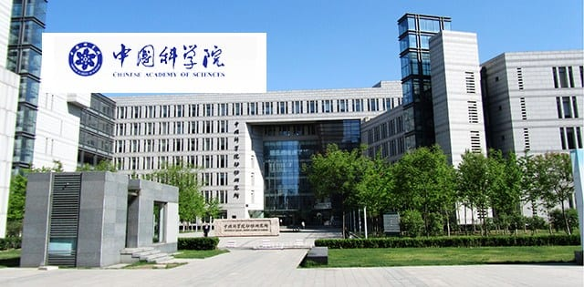 MSAC 2018 to be held at the Chinese Academy of Sciences